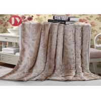 China Knitted Faux Animal Fur Blanket , Plush Animal Fur Throw Blankets Light Weight on sale