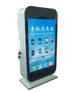 China Metro Airport Interactive Information Cell Phone Charging Kiosk Monitor on sale