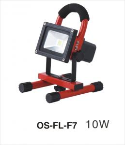 China LED hand-held rechargeable 30W floodlights ul cul approved 3 years warranty on sale