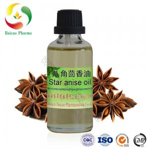 China 100% Pure Natural trans-Anethole Anise camphor manufacturer supplier best price plant essential oil on sale