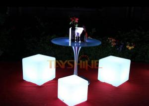China LED Glow Furniture LED Lighted Dining Table on sale