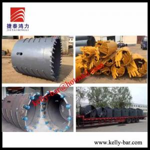 China Bored pile drilling tools rock drilling buckets drilling auger core barrel on sale