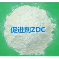 CAS 14324-55-1 Rubber accelerator ZDEC/ZDC/EZ Rubber Chemicals Accelerator ZDEC/ EZ tire rubber belt