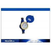 Activity Water Meter Mechanism Volumetric Good Accuracy Digital Display 15mm-20mm