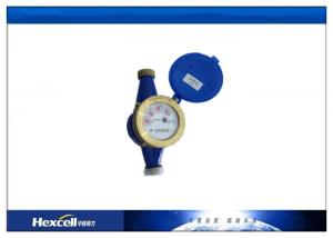 China Activity Water Meter Mechanism Volumetric Good Accuracy Digital Display 15mm-20mm on sale