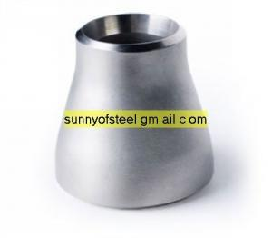 China ALLOY 2507 SUPER DUPLEX pipe fittings on sale