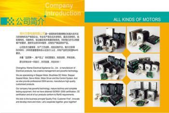 China Co. Ltd del aparato eléctrico de Changzhou Wantai manufacturer