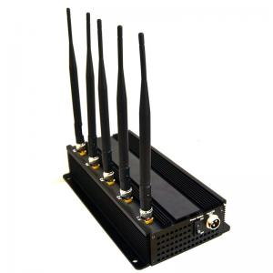 China Signal jammer | 15W High Power 5 Antenna All Remote Control Jammer on sale