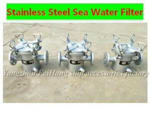 China Stainless steel Marine seawater filter, Marine stainless steel seawater filter A32 CB/T497 on sale