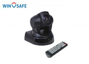 China Remoter Controller PTZ Video Conference Camera Analog 18X Optical Zoom on sale