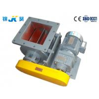 China Professional Industrial  Rotary Vane Feeder Chain Drive With OSHA Guard on sale