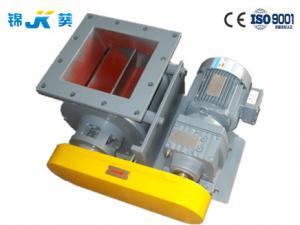 China Professional Industrial  Rotary Vane Feeder Chain Drive With OSHA Guard on sale