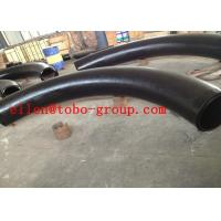 TOBO STEEL Group Seamless Steel Pipe Elbow \ Bend , Short Radius Bend,45/90 /180Degree,R=5D,Material ASTM