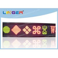 P12 Pixel Tri - Color Programmable Led Message Board 2 Years Warranty
