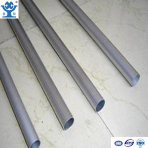 China Competitive price extruded 25mm aluminum tube on sale