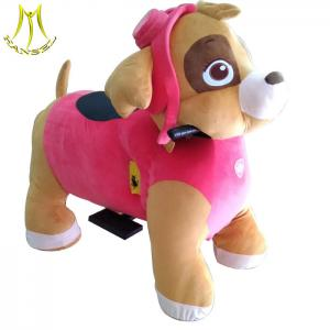 China Hansel  animales mountables electric walking dog plush battery riding for shopping mall on sale