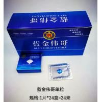 China Blue Gold Viagra Powerful Male Libido Pills , Anti Ed Natural Male Enhancement Supplements on sale
