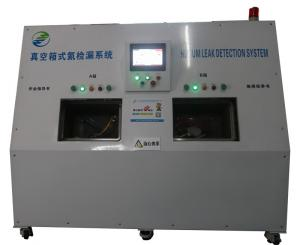 China Automatic Vacuum Chamber Helium Leak Testing Equipment for Automotive AC Compressor 30s/pc on sale