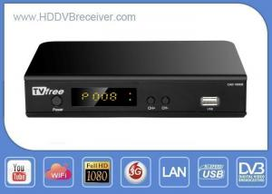 China 30W High Definition Digital Receiver Support 3G WIFI LAN / DVB Satellite Receiver on sale