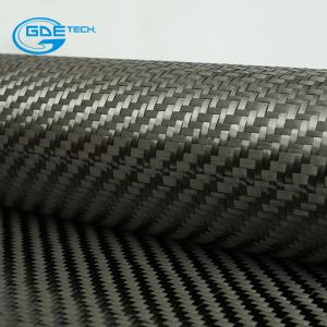 China 3k 2x2 plain weave carbon fiber fabric on sale