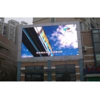 Waterproof P16 Full Color Digital Outdoor Billboards Advertising 3906 Dots