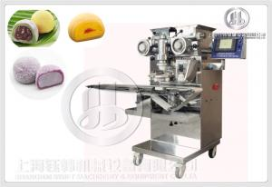 China SFT-168 Commercial Automatic  Mochi Cookies Encrusting Forming Machine Wholesale on sale