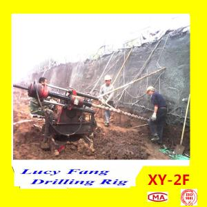 China China Cheapest Used XY-2F Mobile Foundation Engineering Earth Auger Drilling Rig for Sale on sale