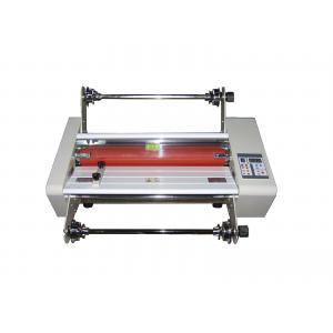 China 460MM chauds et laminent à froid la machine de stratification de petit pain du lamineur 460MM on sale