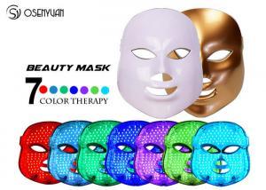 China Fight Acne LED Light Therapy Face Mask 7 Color Photon Led Skin Rejuvenation on sale