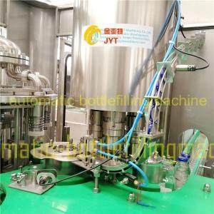 China Automatic Bottle Filling And Capping Machine , Glass Bottle Washing Machine on sale