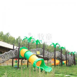 China High quality attractive outdoor adventure park design playground equipment supplier from China on sale