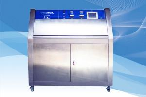 China ZN-P8 UV Light Test Chamber on sale