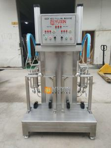 China 30l 50l beer keg filling / washing machine for brewery brewpub on sale