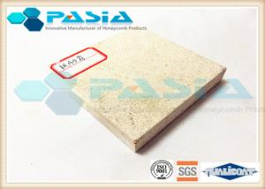 Quality Aluminium Honeycomb Sandwich Panel , Thin Limestone Veneer Panels Flame Resistance for sale