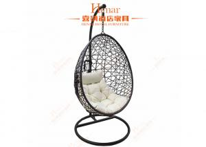 China Encase Rattan Outdoor Patio Hanging Swing Chairs with Egg Shape Design on sale