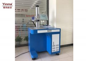 China High Performance UV Laser Marking Machine 5w With Ultraviolet Laser Source on sale