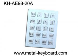 China 20 Keys Vandal - Proof Industrial Metal Keyboard USB or PS2 Interface on sale