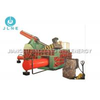 Iron Scrap Hydraulic Press Machine For Metal Scrap Recycle Large Output