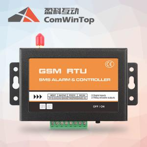 China CWT5005 GSM Remote Controller with 2 Digital Input and 2 Digital Output on sale
