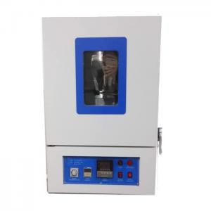 China LY-600 Stainless Steel Customize Industrial Oven Electric Aluminium Coating on sale