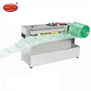 China QD300 Safe and clean Air Cushion Packaging Machine on sale