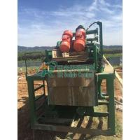 Trenchless mud recycling system TR mud desanding plant mud desander from TR Solids control