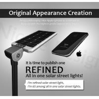 8m 60W Street LED LightAll in One Integrated Lighting 30W Solar Street Light LED, All in one integrate light manufacture