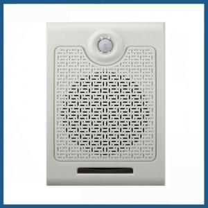COMER Active sound Speaker Powerful mp3 motion sensor