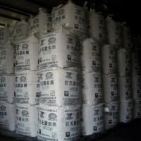China Supply Carbon Black (N220,N330,N550,N660,Conductive Carbon) on sale