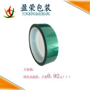 China Hot sale PET Polyester Powder Coating High Temp Masking Tape on sale