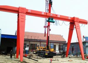 China Electric Hoist Small Single Beam Gantry Crane 10 Ton MH Type Smooth Operation on sale