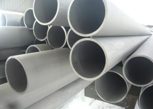 China 16 Inch UNS S31803 S32750 duplex Stainless Steel Tube , SAF 2205 Stainless Steel Pipe For Sea Water Transport on sale