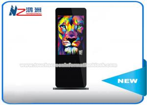 China Advanced Internet Touch Screen Information Kiosk , Outdoor Digital Signage Displays on sale