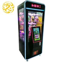 Brainstorming entertainment kids puzzle coin operated video games arcade game machine